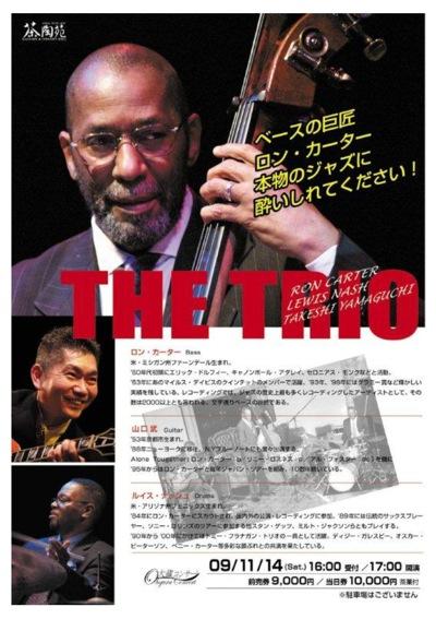 kawagosi2009.jpg