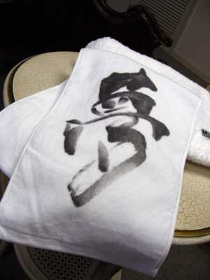 yume_towel.jpg